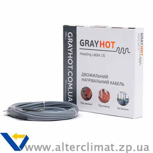 Gray Hot cable 15 (92 Вт)